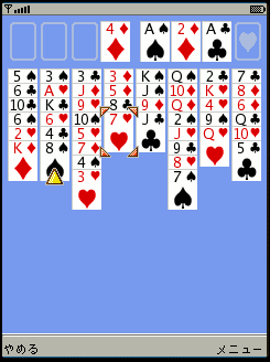 freecell_java