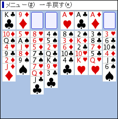 freecell_js