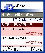 Jstts60