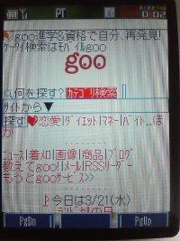 Sa410024